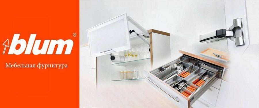 Особенности выбора кухонной мебельной фурнитуры и комплектующих