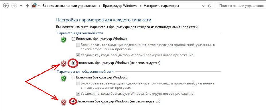 Брандмауэр windows — википедия с видео // wiki 2