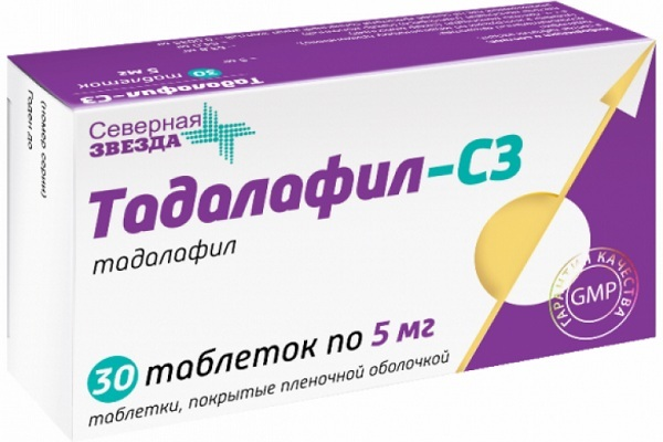 Силденафил сз – мощный препарат для потенции