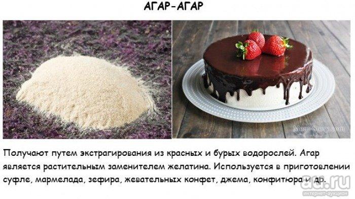 Агар-агар на кухне: что это такое