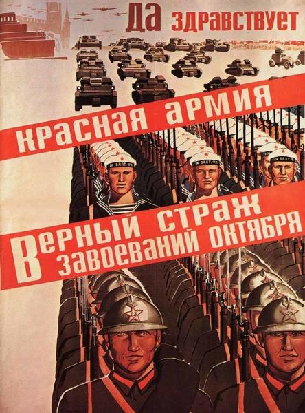 Рабоче крестьянская красная армия, устав и служба в ркка, состав: штаб, ввс, стрелковые корпуса, танки и артиллерия