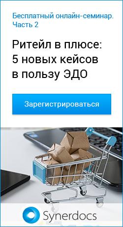 Технологии веб 2.0. классификация, развитие сетевой концепции | контент-платформа pandia.ru