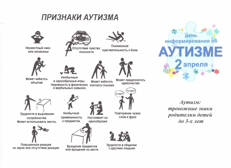 Сбалансированный взгляд на ава-терапию от аутичной взрослой | фонд выход, аутизм в россии