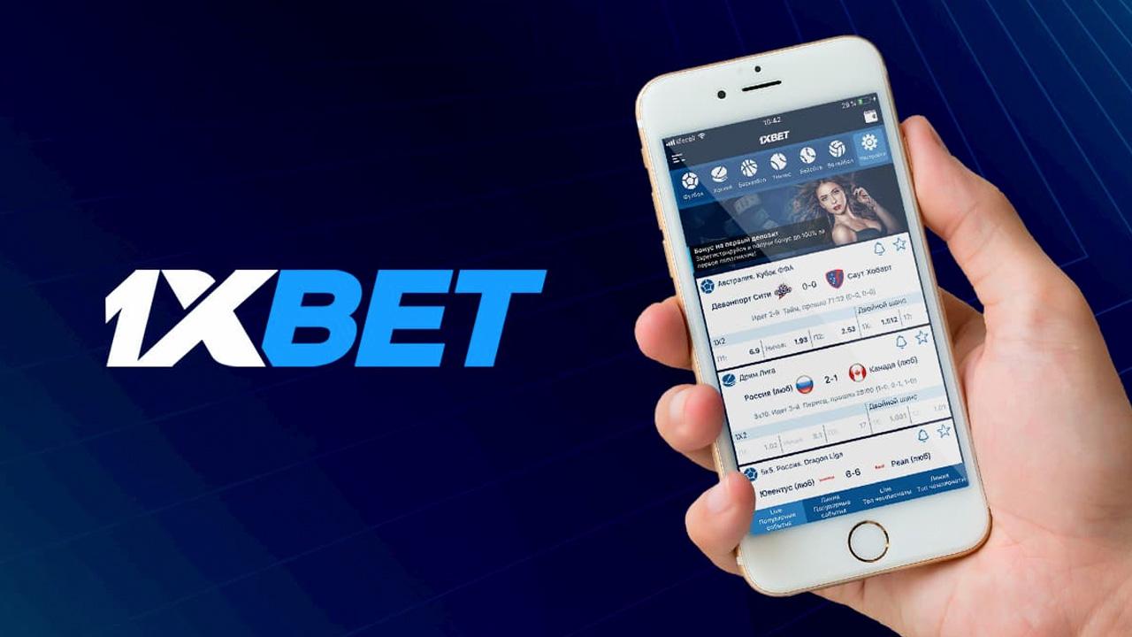 1xbet — букмекерская компания