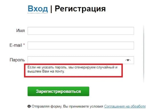 Что такое тризна: отголоски языческого прошлого | potu-storony.ru