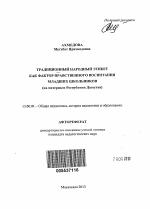 Правила русского речевого этикета