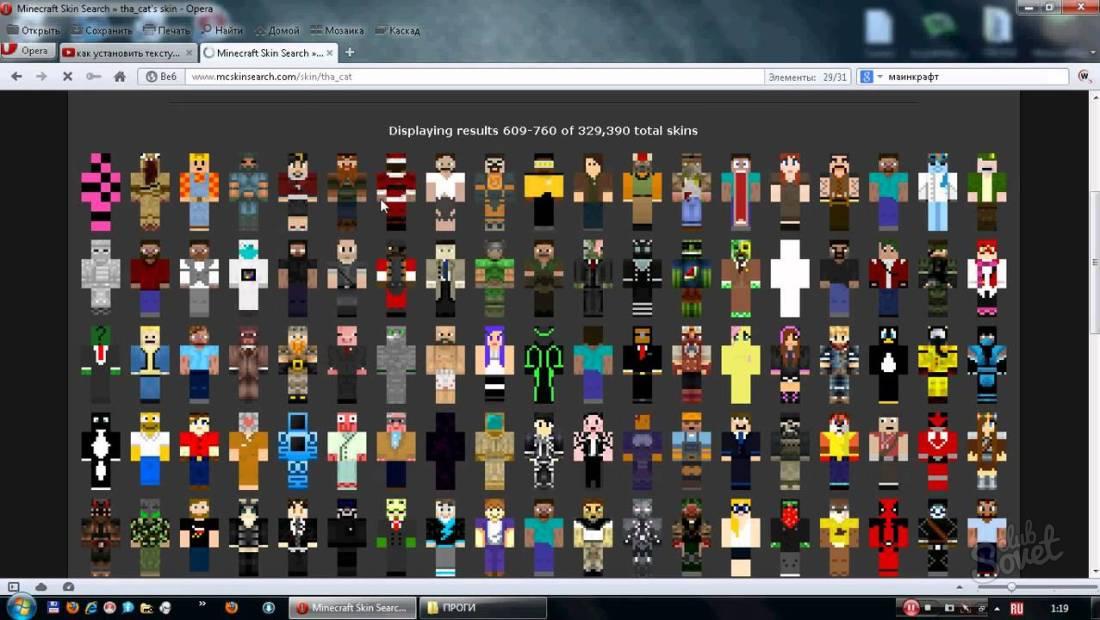 Minecraft — официальная minecraft wiki
