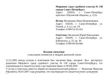 Понятие коммерческой тайны в гражданском праве, примеры - nalog-nalog.ru