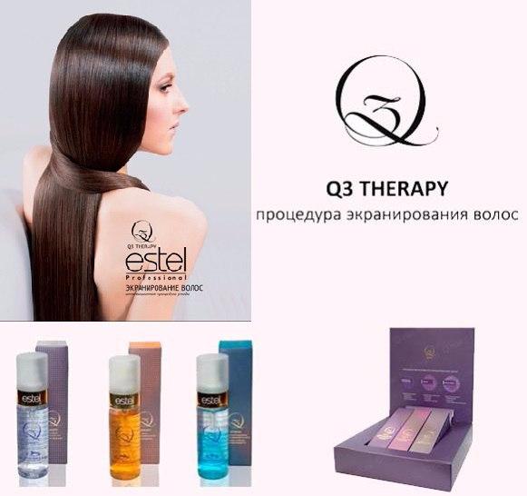 Экранирование волос эстель q3 therapy, paul mitchell
