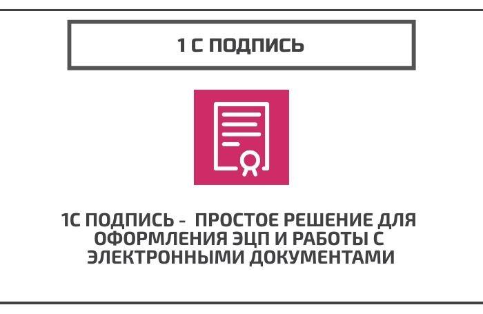 Фреш – рецепты на поварёнок.ру
