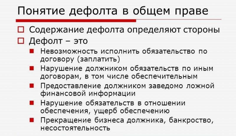 Девальвация рубля: что это простыми словами, ждать ли обесценивания денег в 2020 году в россии