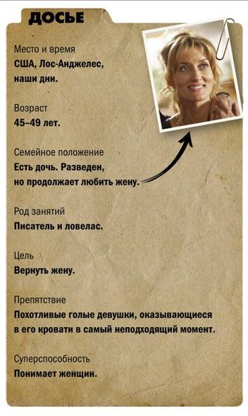 Ходорковский через «центр «досье» пытается разжечь конфликт внутри россии