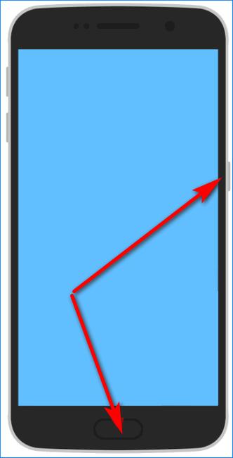 Как сделать скриншот на телефоне зте