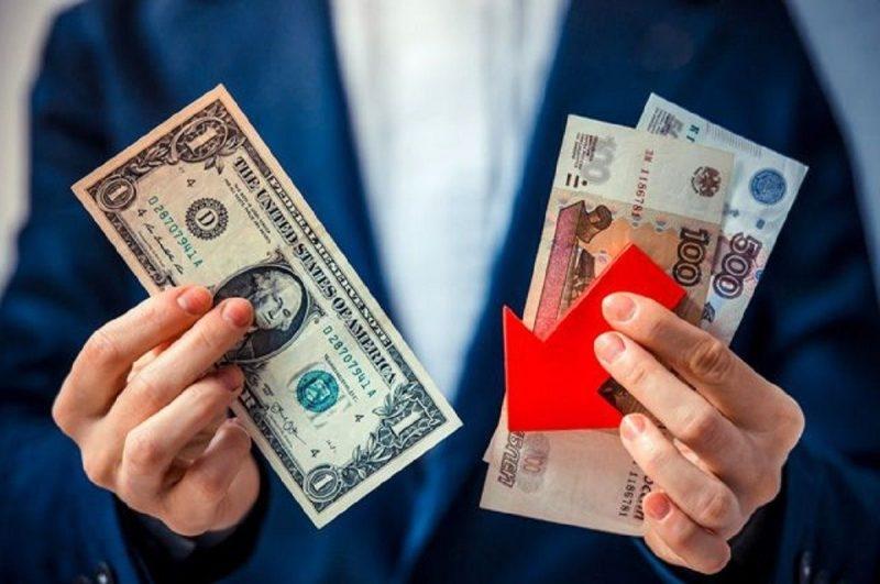 Что такое девальвация рубля: виды, причины, прогнозы и последствия