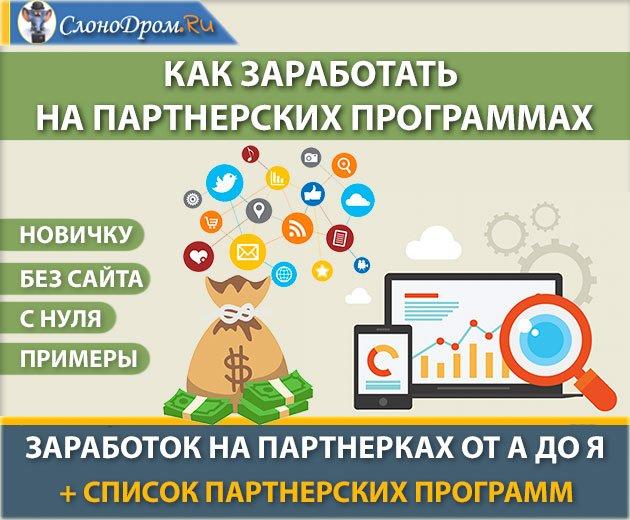 Российские опросники – топ-17 популярных опросных компаний