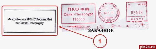 Департамент имущества города москвы пко фм письмо из московского осц