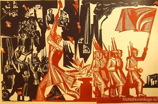 Пролетариат — что это такое | ktonanovenkogo.ru
