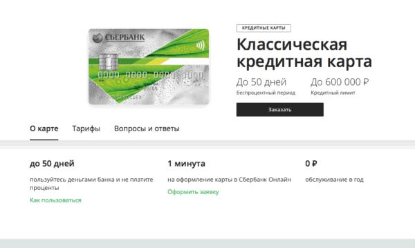 Mircreditov.info