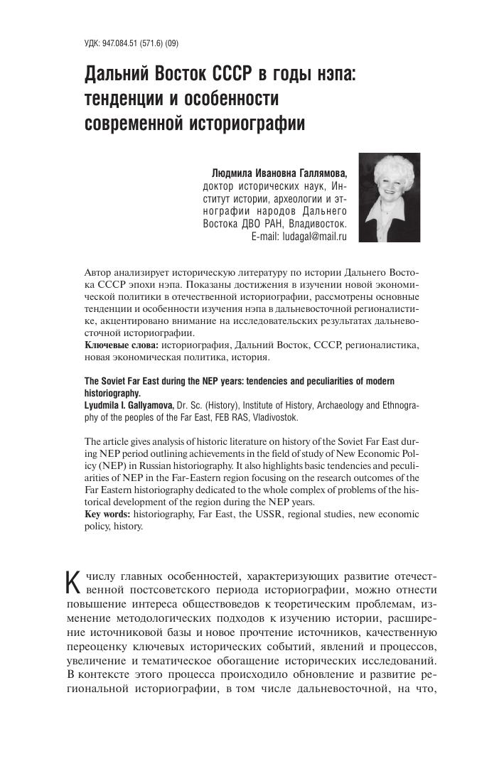 Переход к новой экономической политике / справочник :: бингоскул