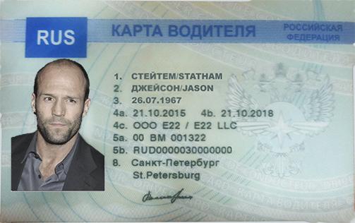 Какую карту водителя заказать или как не ошибиться с выбором карты водителя для тахографа