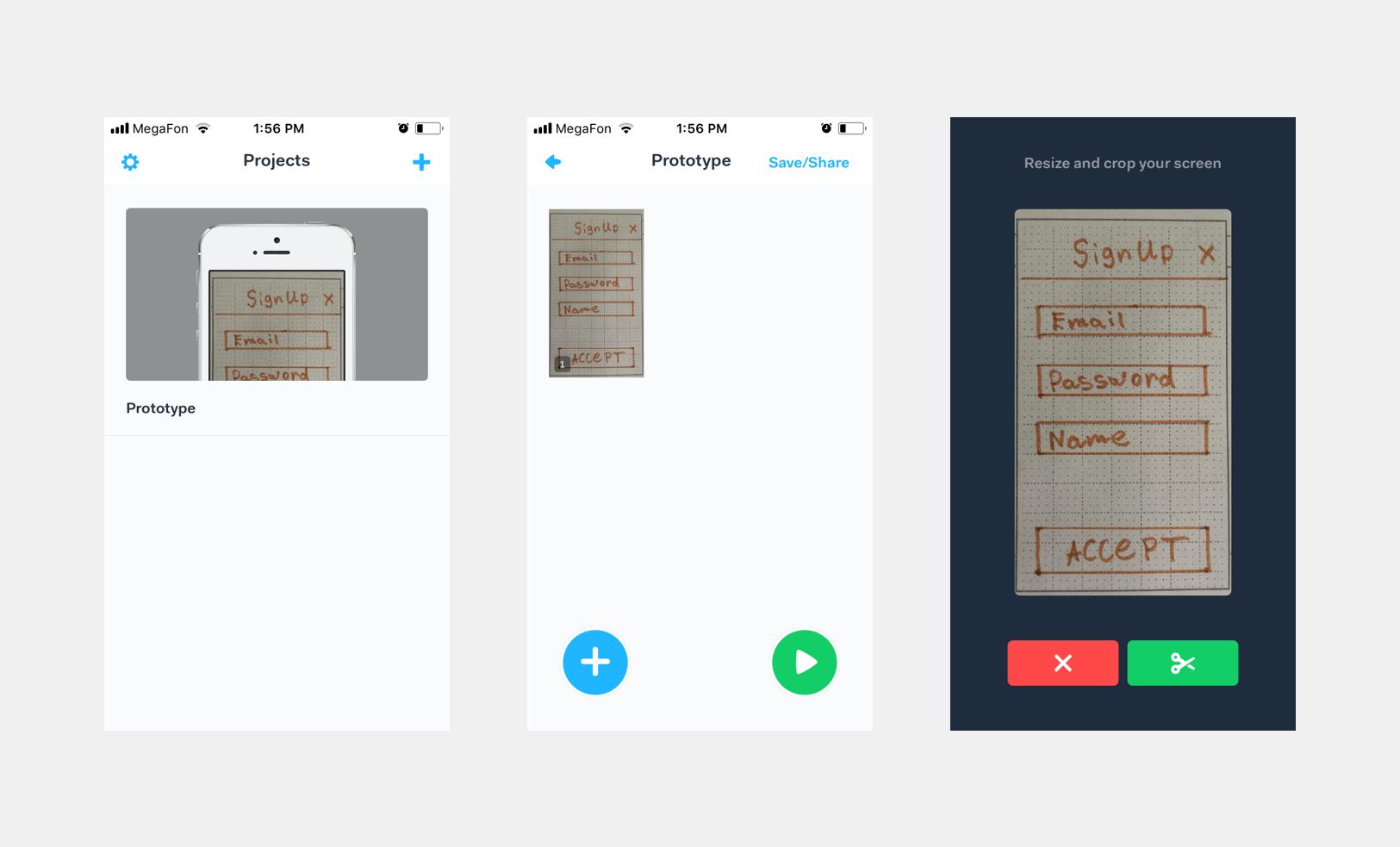 Прототип (шаблон проектирования)