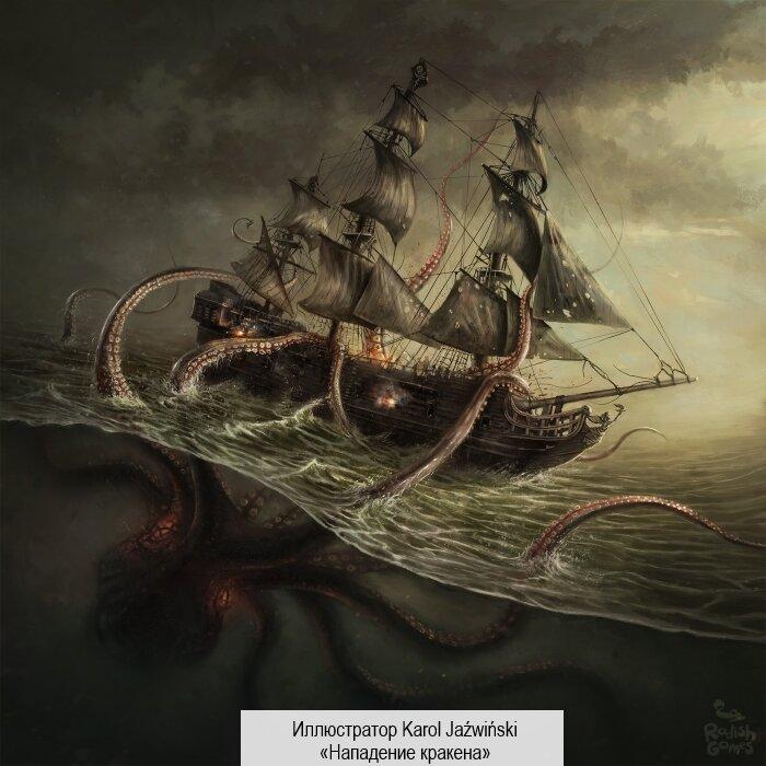 Кракен — википедия