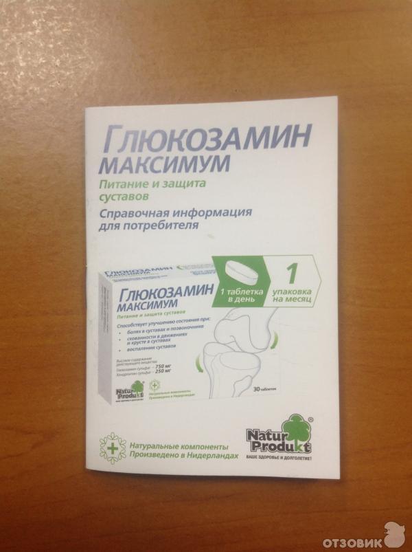 Glucosamine / msm - использование, побочные эффекты, отзывы, состав, взаимодействие, меры предосторожности, заменители и дозировка - tabletwise