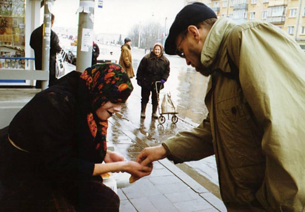 Садака — милостыня в исламе