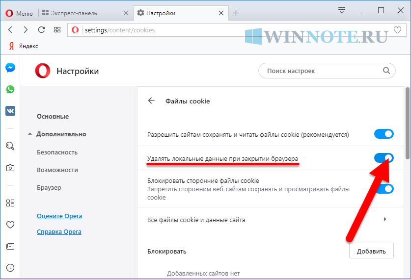 Папка appdata в windows где находится, можно ли удалить