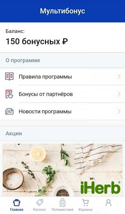 Отзывы о втб: «мультибонус втб — обман!» | банки.ру