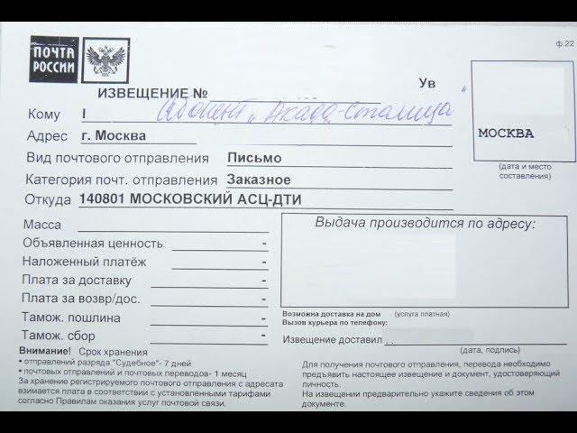 Что за организация «московский асц дти»?