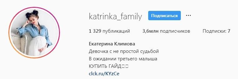 Шапка в instagram – «внешний облик» аккаунта. решения для правильного и красивого оформления