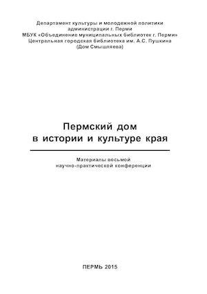 Темы итогового сочинения 2020-2021 (по новым направлениям)