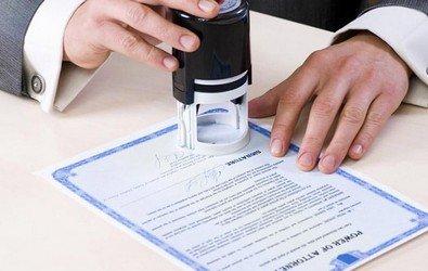 Сертификат об обучении. особенности и отличие от других документов об образовании