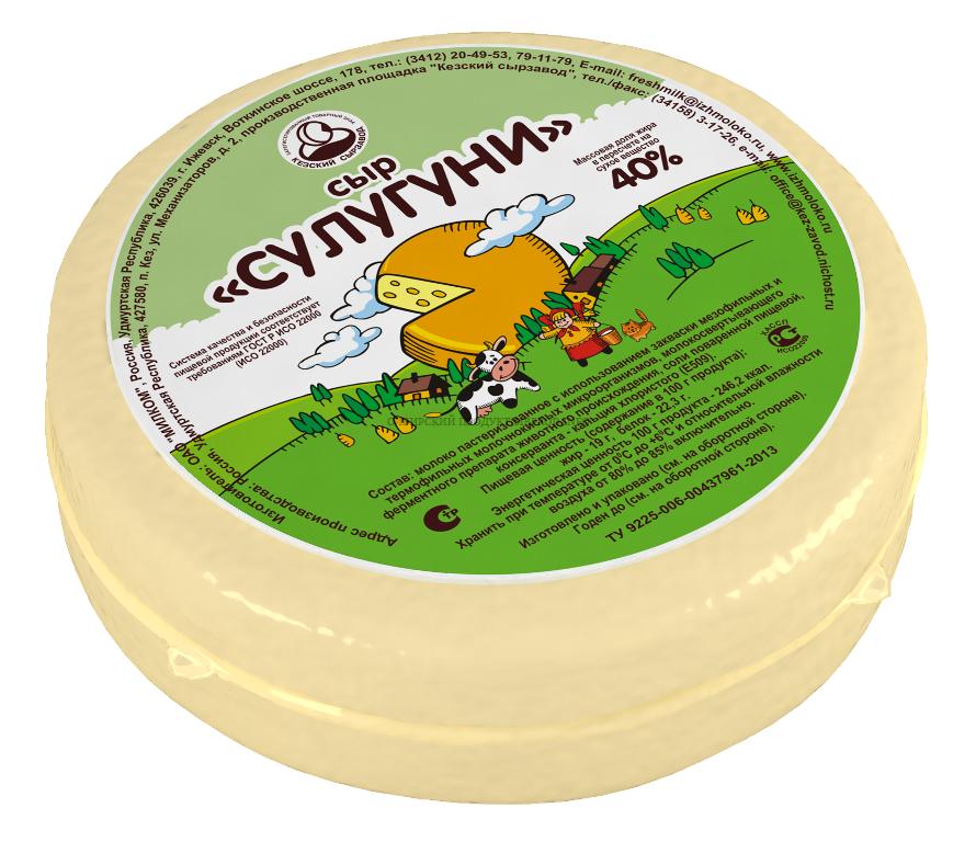 Сыр сулугуни - рецепты