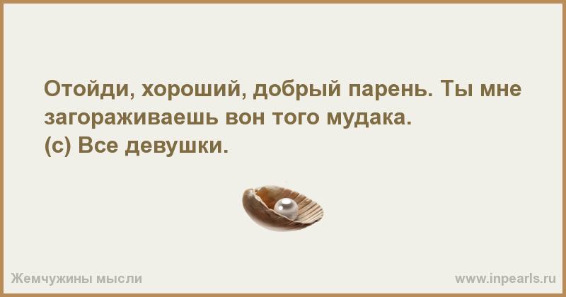 Какие бывают мутации и чем они отличаются - hi-news.ru