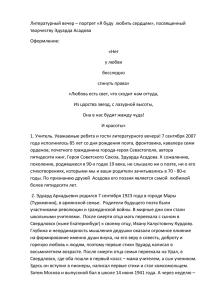 Стихи о счастье: читать красивые со смыслом стихотворения русских поэтов классиков - рустих