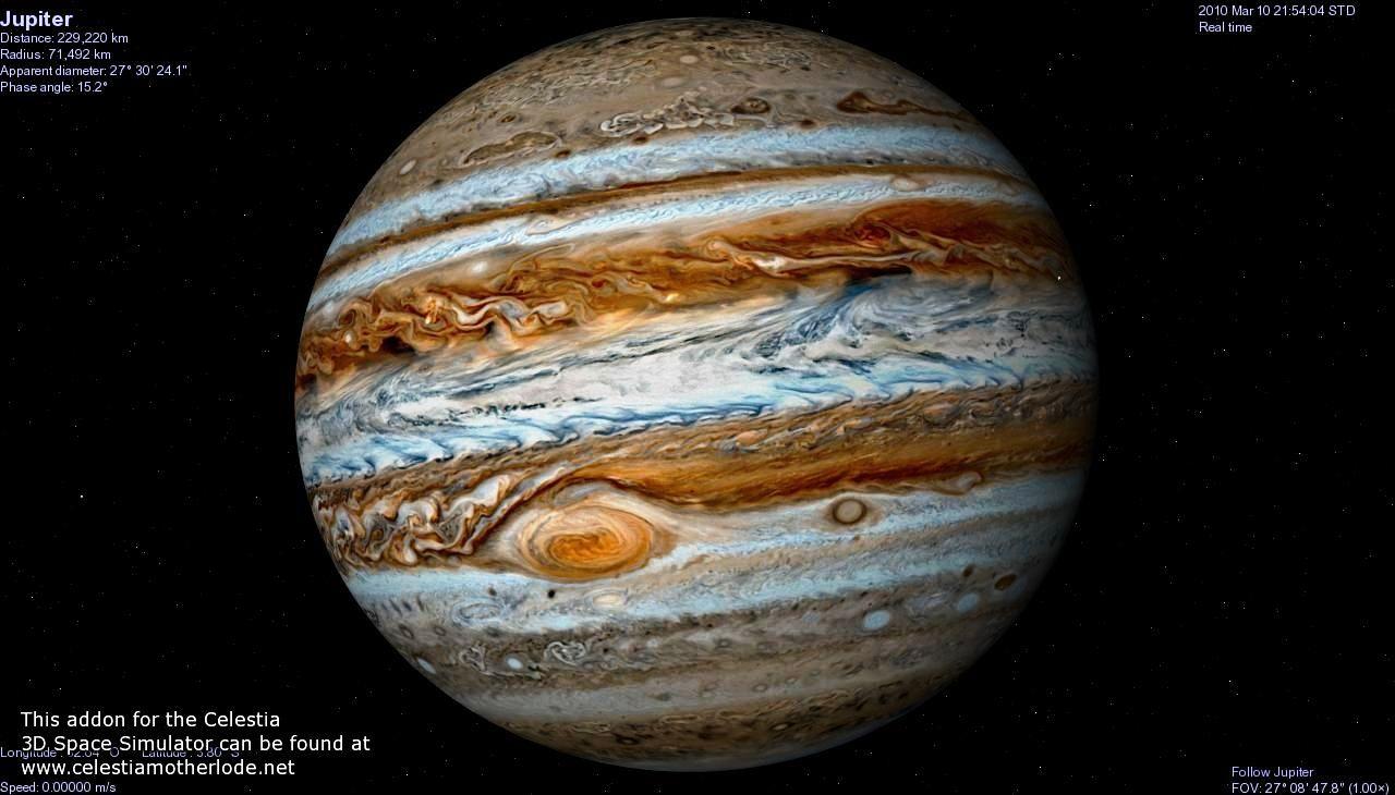 Юпитер – крупнейшая планета солнечной системы - звездный каталог. наша планета и то, что вокруг неё