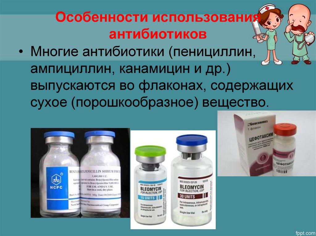 Антибиотики — википедия. что такое антибиотики