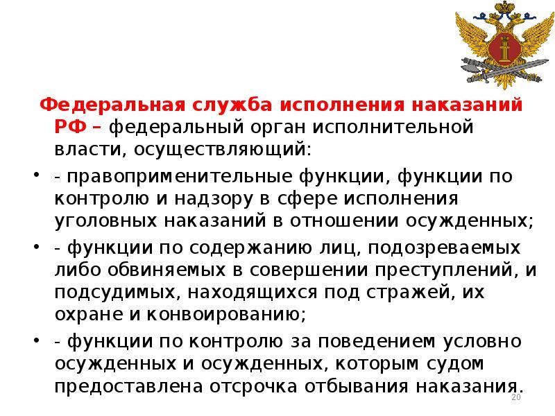 Топ-8 институтов фсин в россии — в рязани, владимире, воронеже, перми и самаре