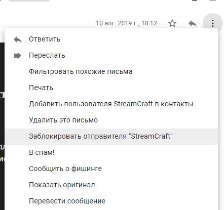 Что такое спам вконтакте, в электронной почте. кто такие спаммеры