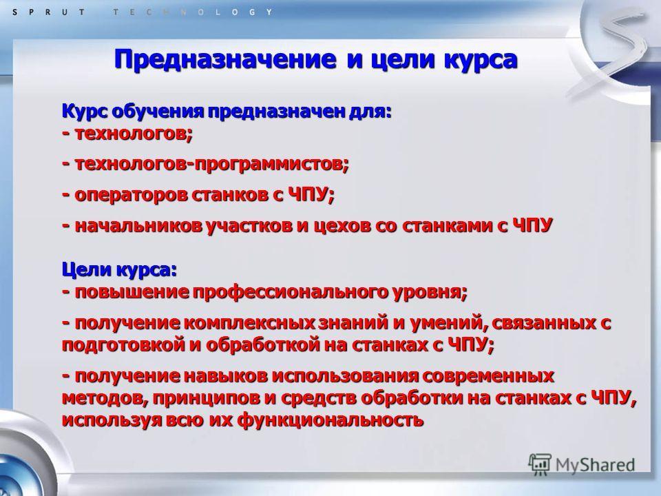 Основные виды станков на производстве
