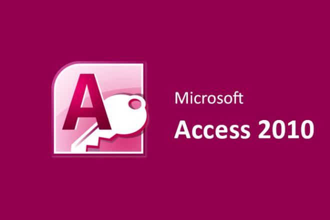 Ms access функции