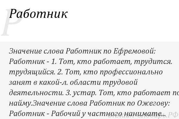Значение слова «соответствие» в 10 онлайн словарях даль, ожегов, ефремова и др. - glosum.ru