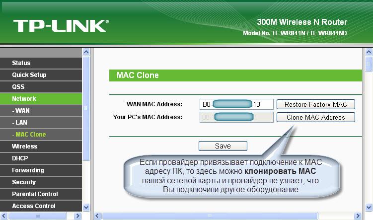 Как узнать mac адрес компьютера windows 7 10, linux, apple, mac os, android, iphone