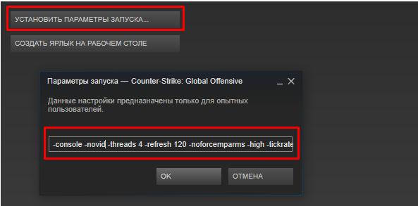 ✅ что такое кд в cs go - plus48.ru