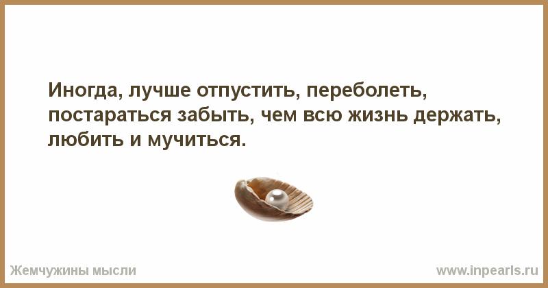 Примеры рудиментов и атавизмов у человека: в чем разница, пример доказательства эволюции, многососковость | tvercult.ru