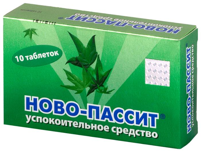 Успокоительные (седативные) препараты растительного происхождения – обзор средств