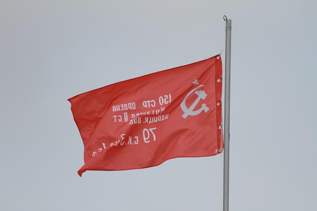 Знамя что это? значение слова знамя