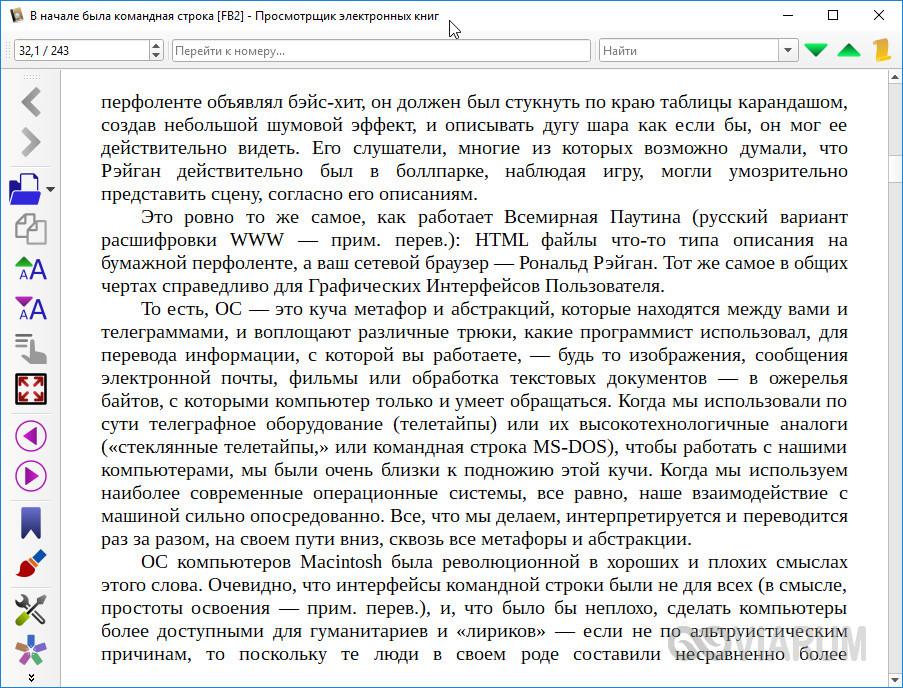Fb2 чем открыть в windows, android: чтение книг формата fb2